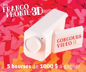 concours francophonie 3D