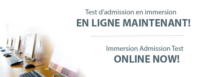 online admission test